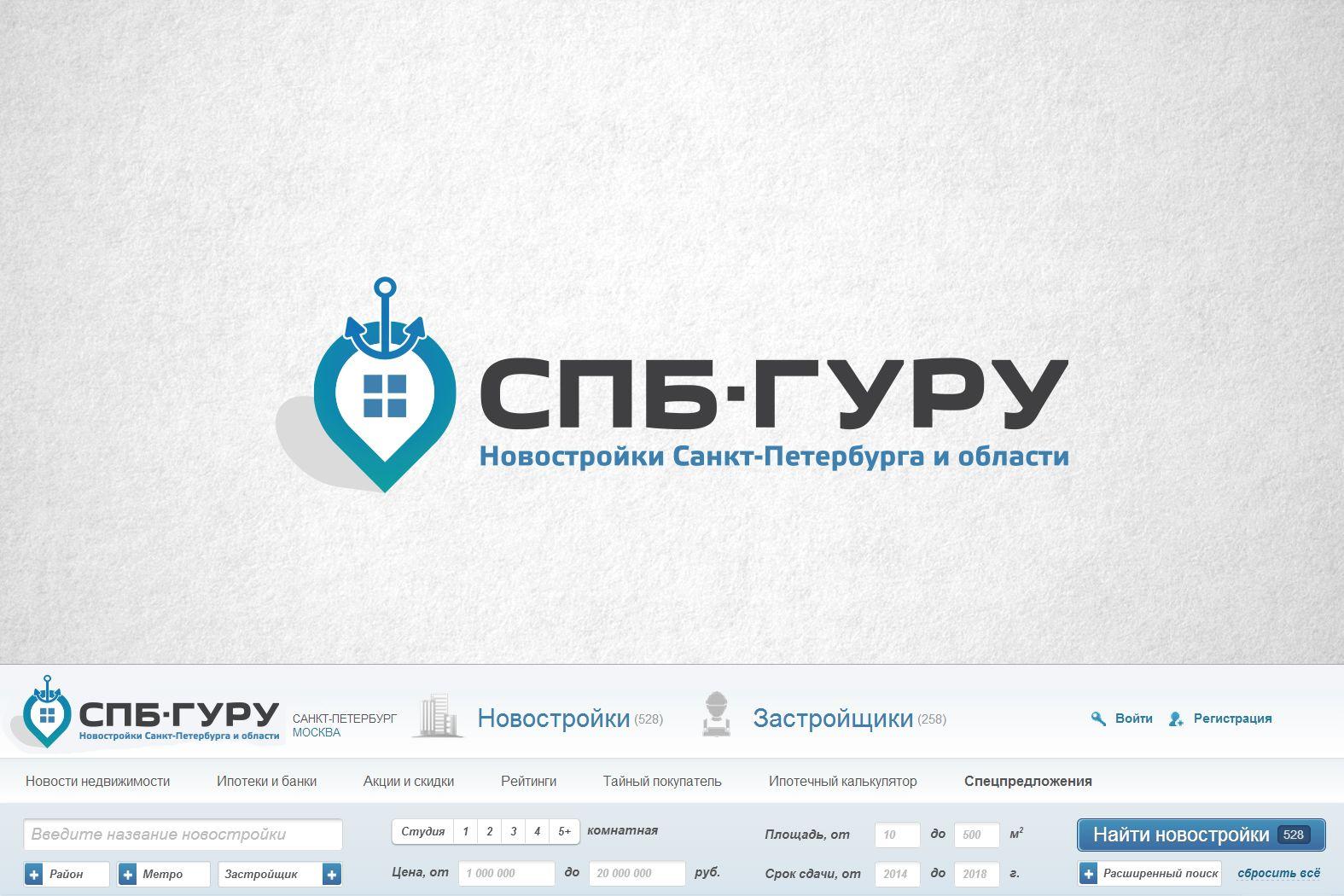 Логотип для порталов по недвижимости - дизайнер funkielevis