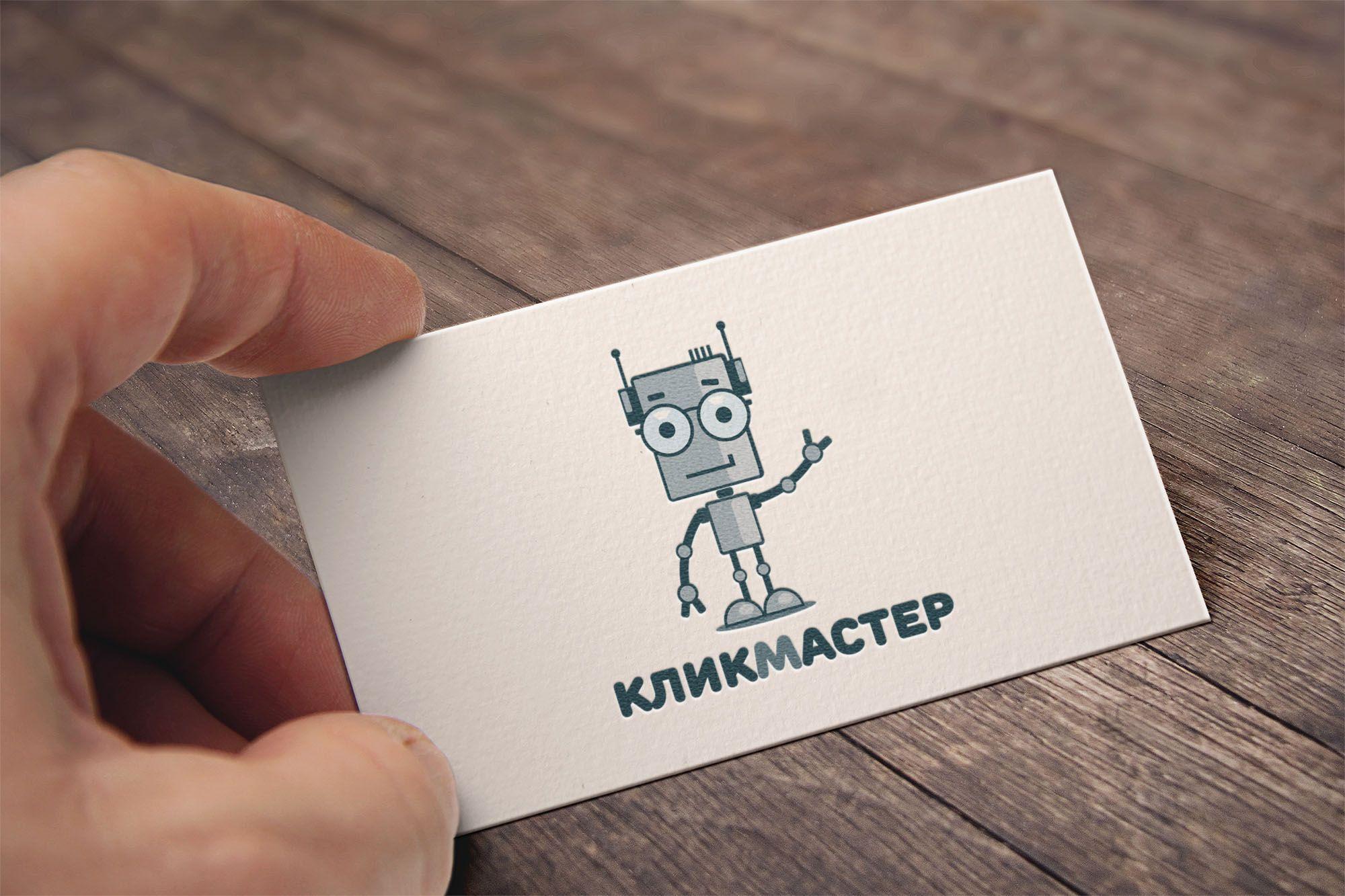 Персонаж-логотип и рекл. продукция для ИТ-сервиса - дизайнер Darya_Petrova