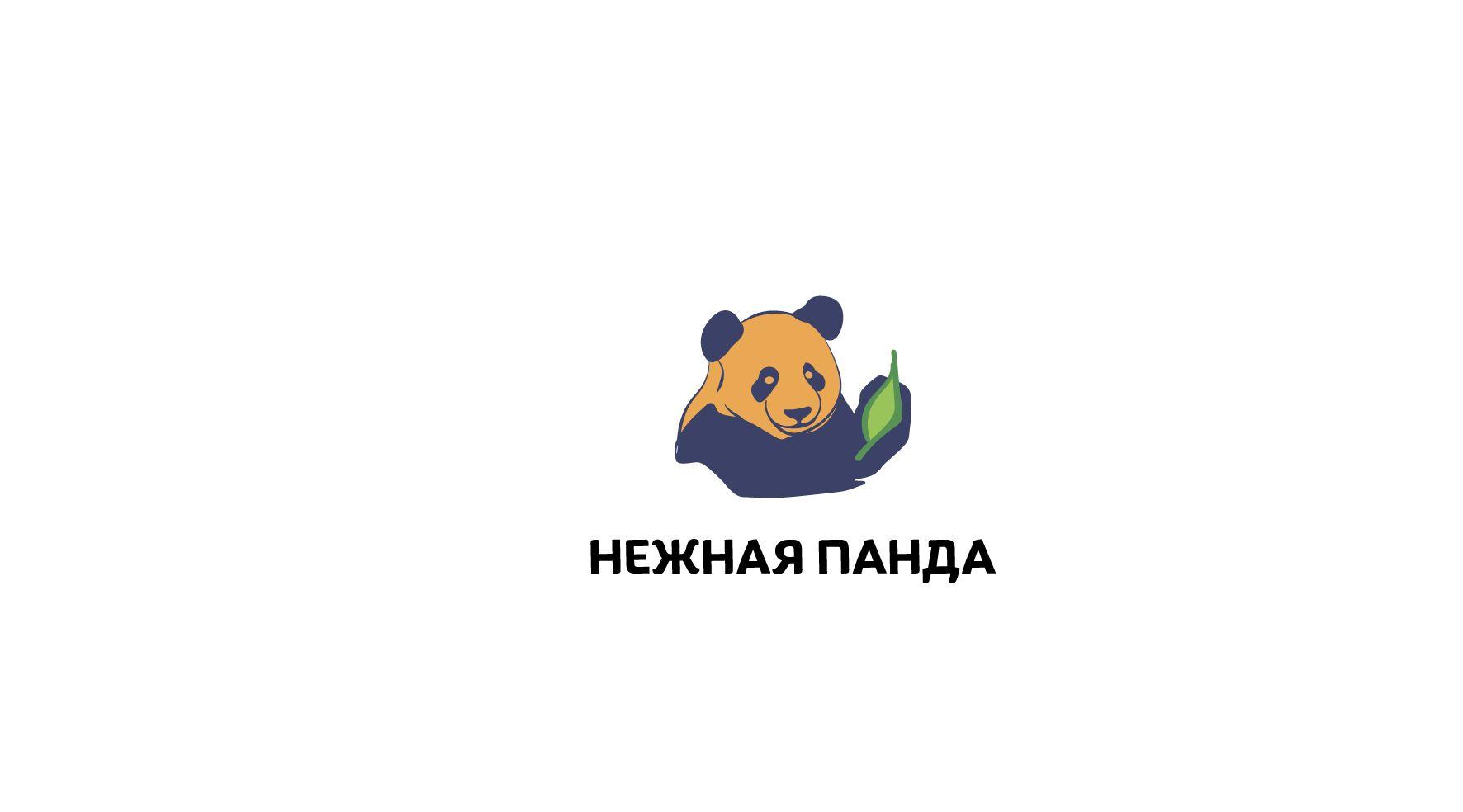 Логотип для бытовой химии и бумажных салфеток - дизайнер ruslan-volkov