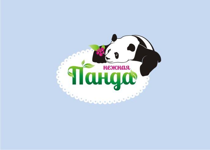 Логотип для бытовой химии и бумажных салфеток - дизайнер DINA