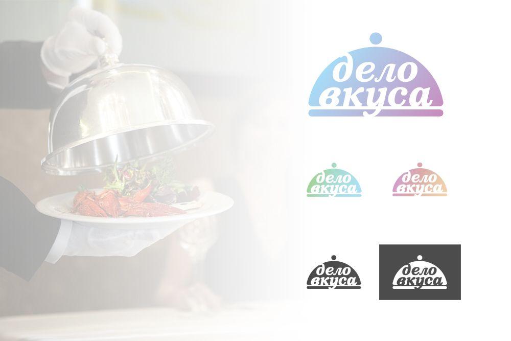 Логотип для кулинарного сайта - дизайнер deeftone