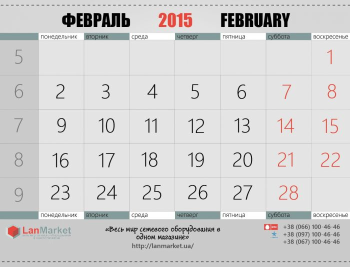 Макет перекидного календаря - дизайнер Ana_Den