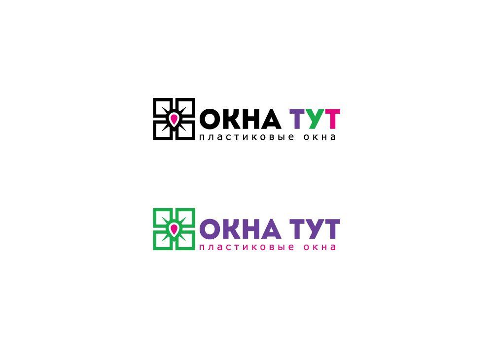 Логотип для сайта Окна тут - дизайнер zanru