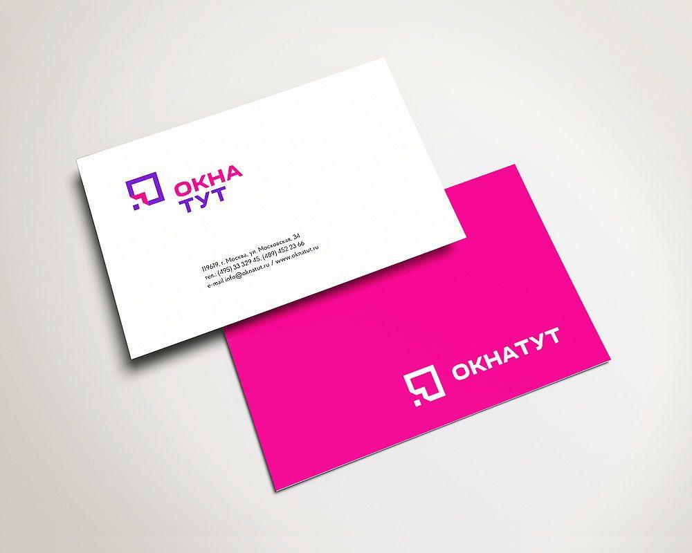 Логотип для сайта Окна тут - дизайнер bovee