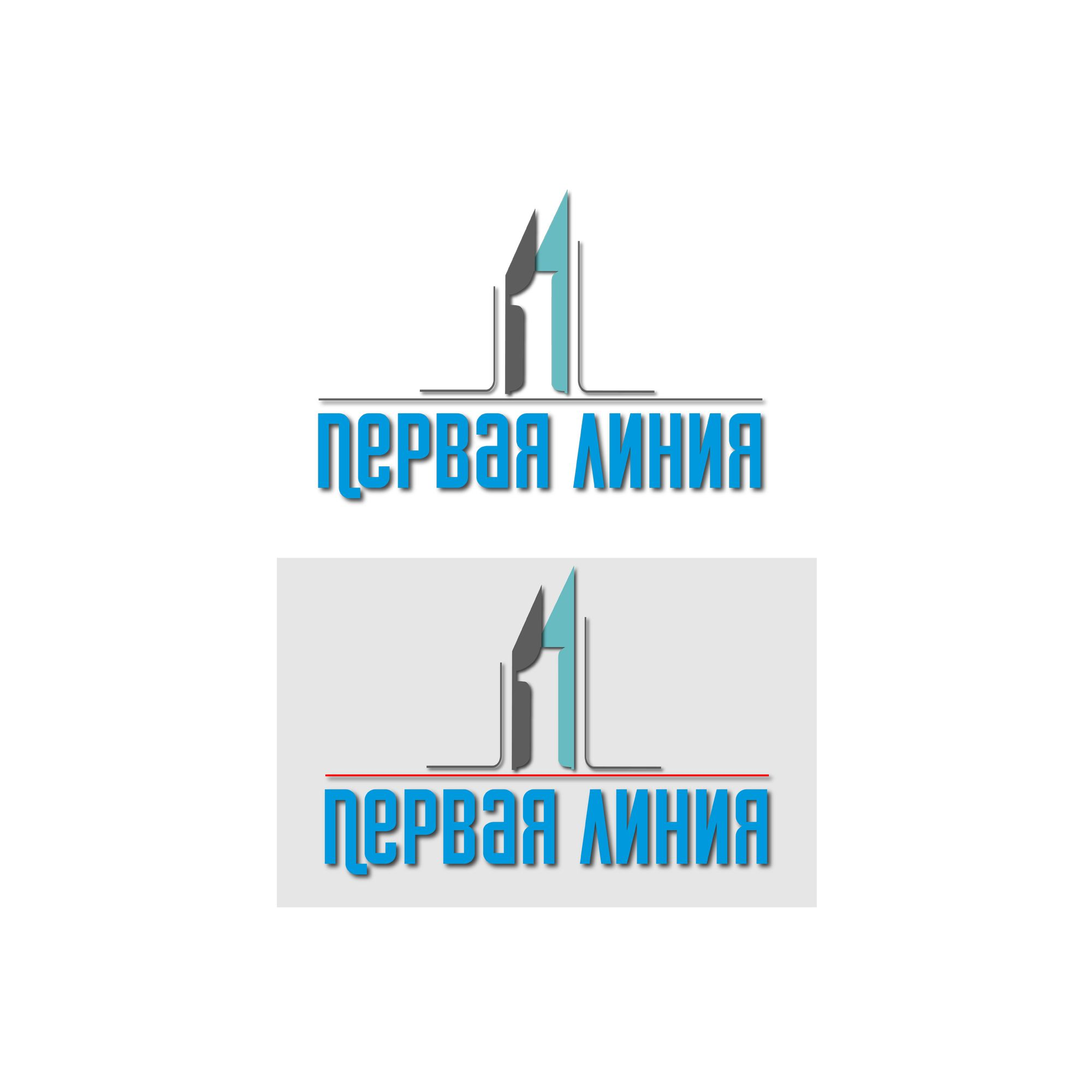 Логотип строительной компании - дизайнер atmannn