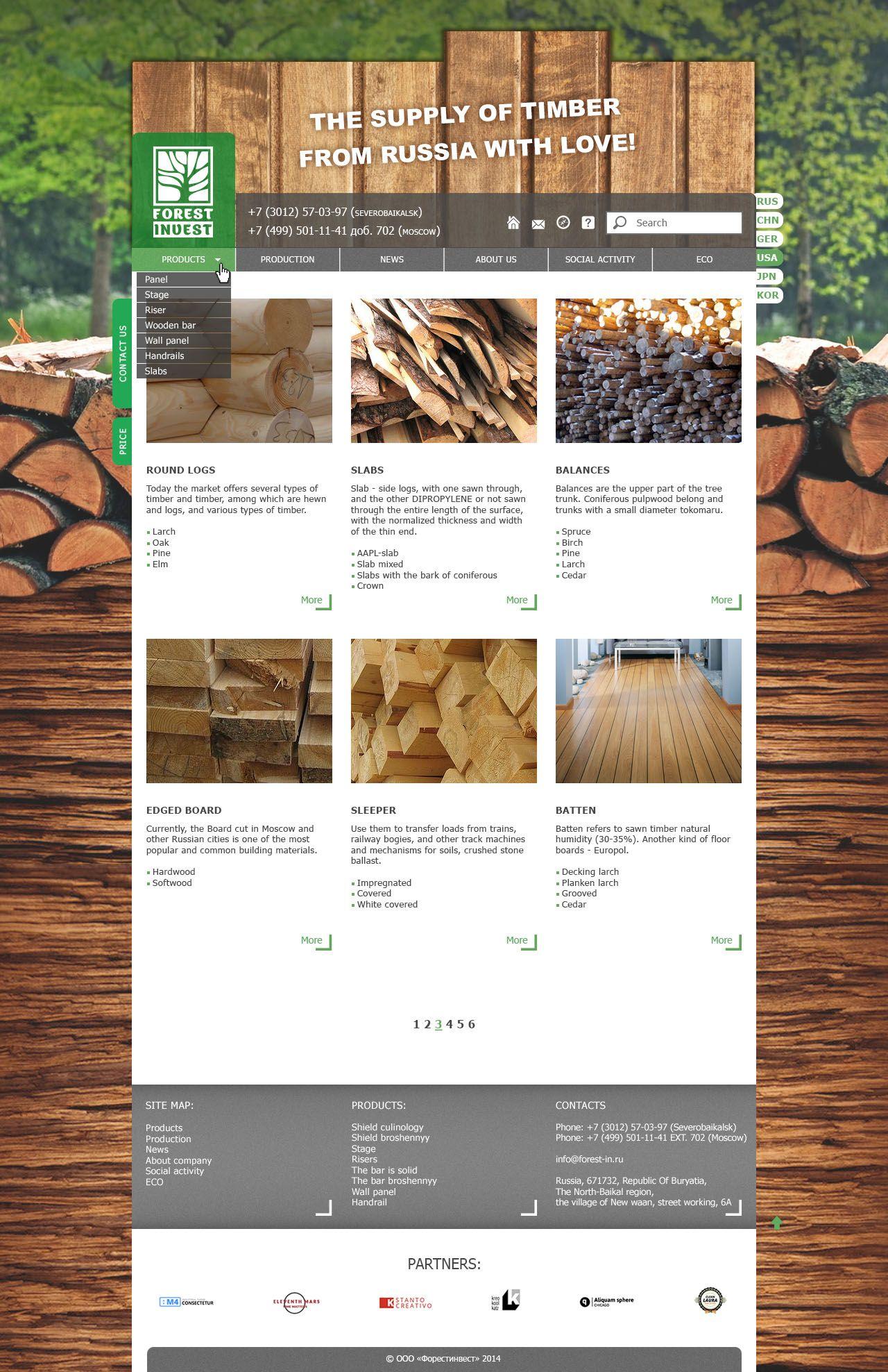 Веб-сайт для лесоперерабатывающей компании - дизайнер Irina_E