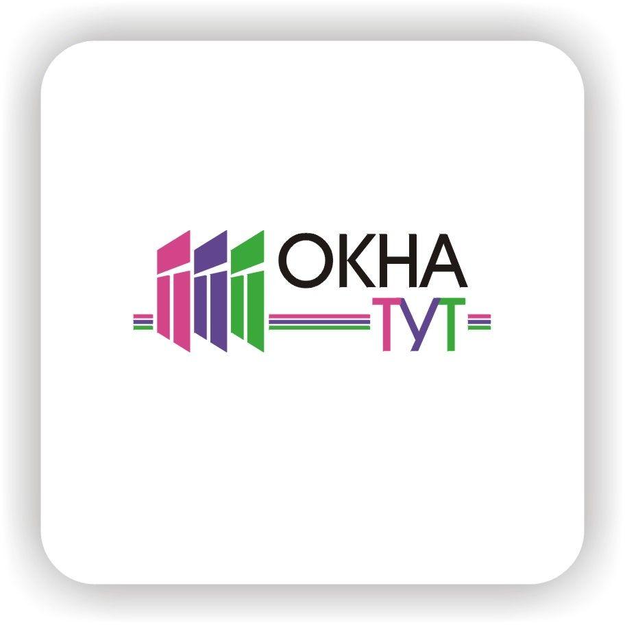 Логотип для сайта Окна тут - дизайнер Nikus