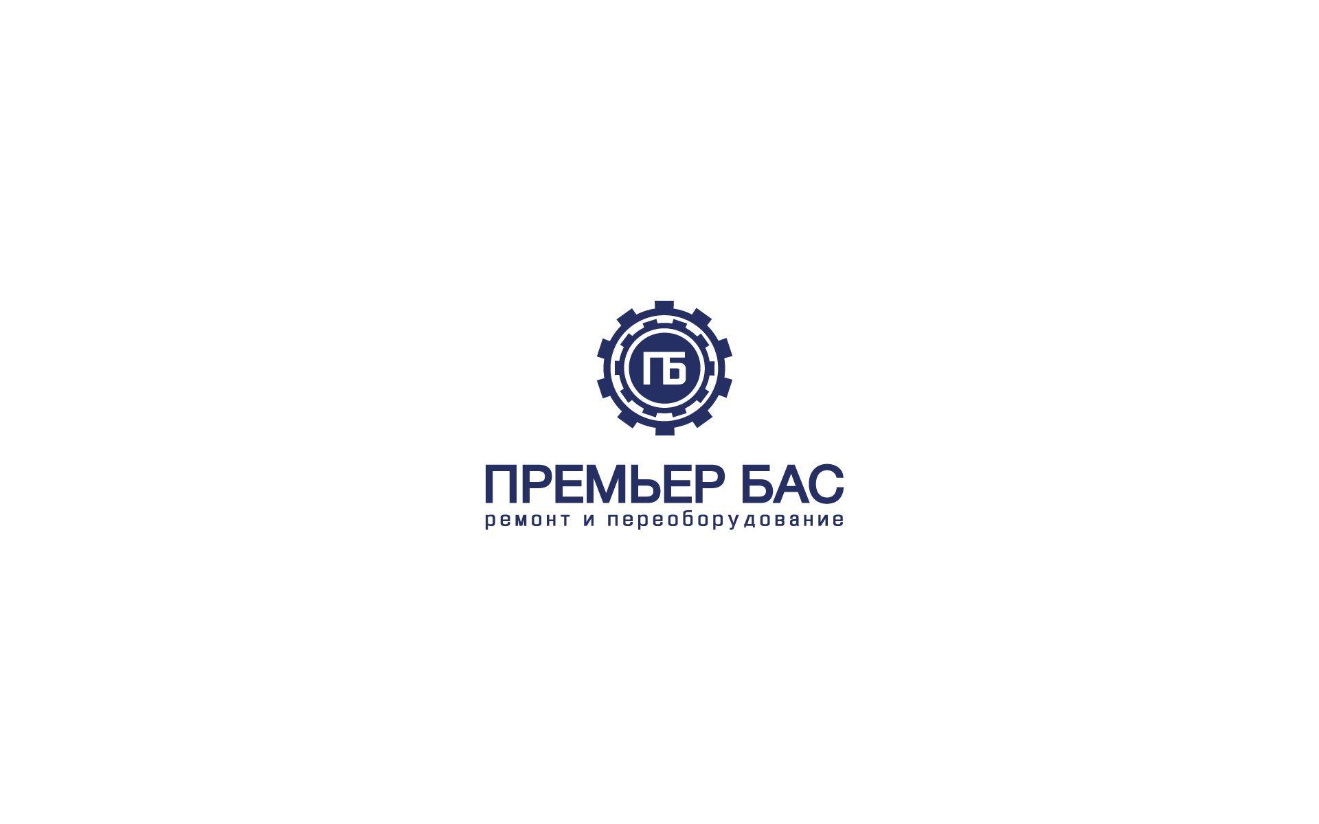 Лого компании по ремонту и тюнингу ком.тр-та - дизайнер U4po4mak