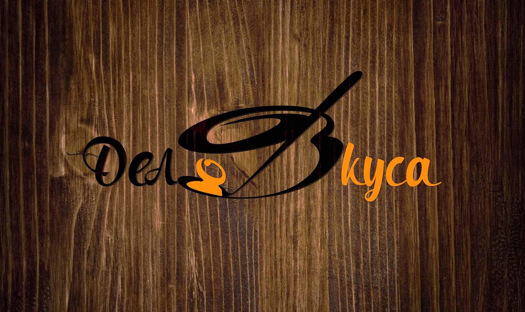 Логотип для кулинарного сайта - дизайнер Naira