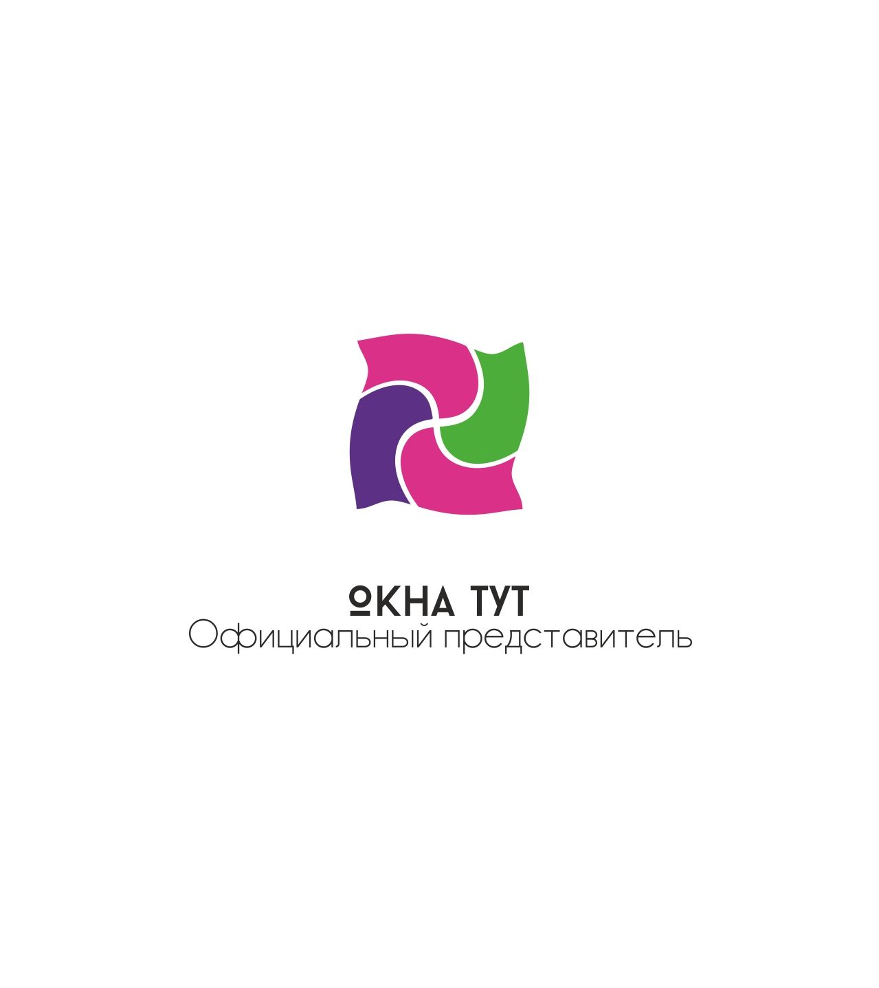 Логотип для сайта Окна тут - дизайнер Cherrytwist