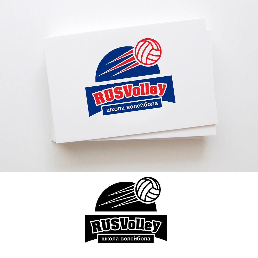 Логотип для школы волейбола (победителю - бонус) - дизайнер FONBRAND