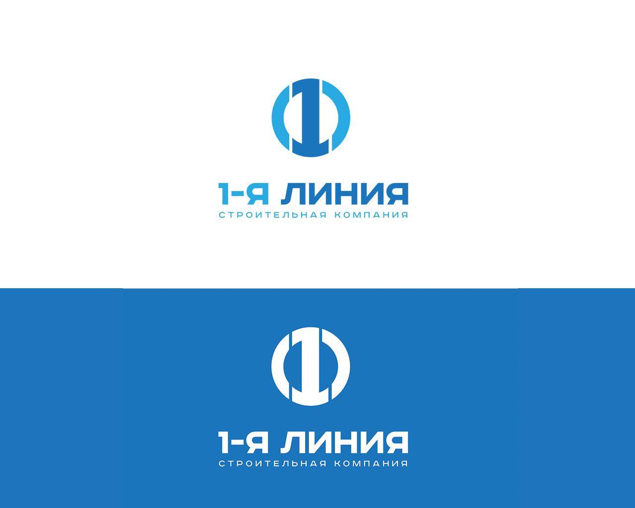 Логотип строительной компании - дизайнер spawnkr