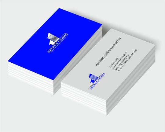 Логотип строительной компании - дизайнер sv58