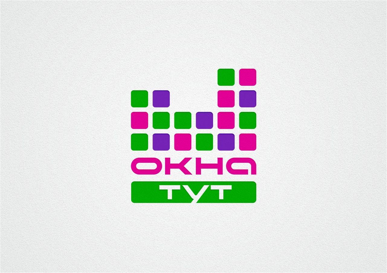 Логотип для сайта Окна тут - дизайнер graphin4ik