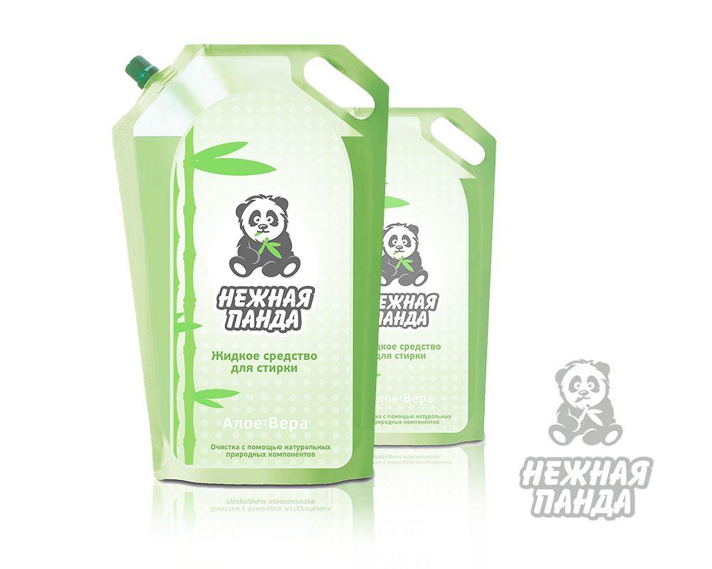 Логотип для бытовой химии и бумажных салфеток - дизайнер bovee
