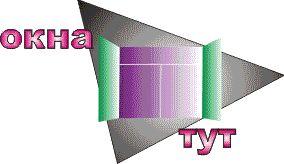 Логотип для сайта Окна тут - дизайнер cfaehf199