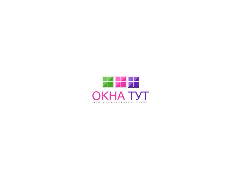 Логотип для сайта Окна тут - дизайнер kos888