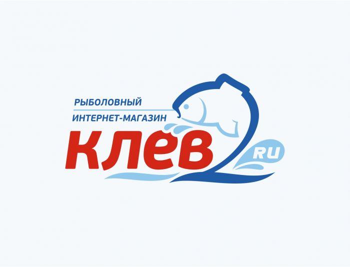 лого рыболовный магазин