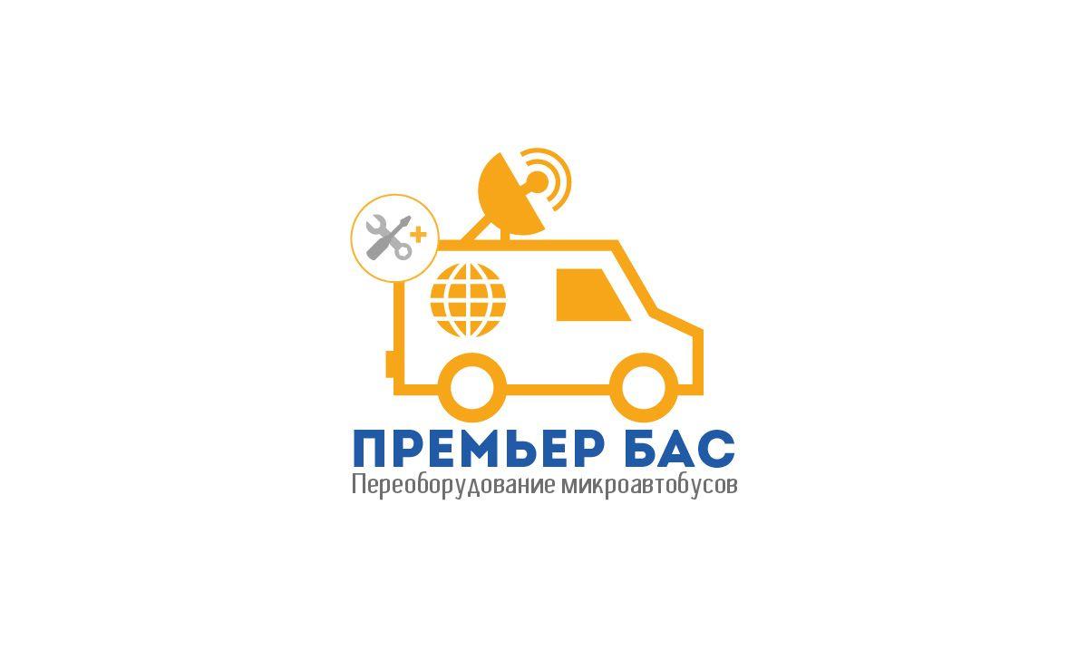 Лого компании по ремонту и тюнингу ком.тр-та - дизайнер PomidoR