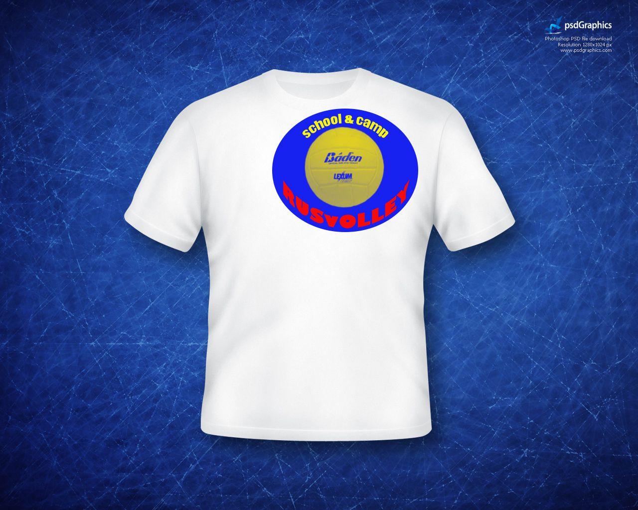 Логотип для школы волейбола (победителю - бонус) - дизайнер senotov-alex