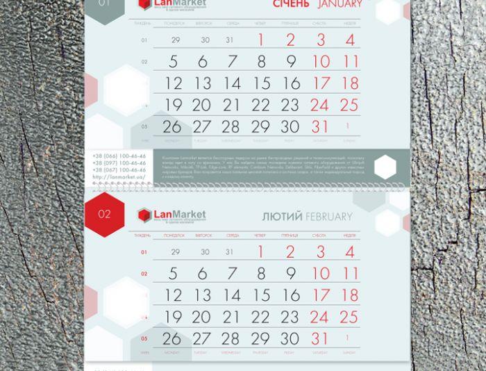 Макет перекидного календаря - дизайнер mariannaT