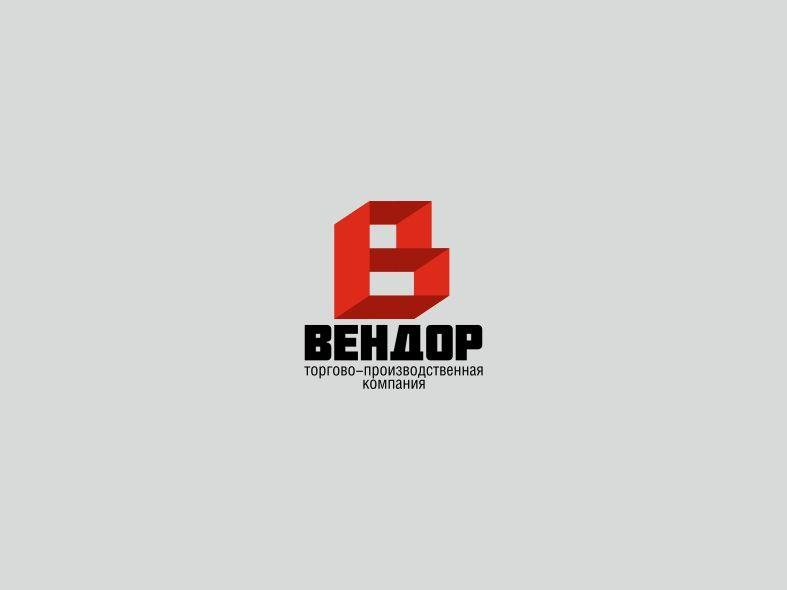 Логотип для ТПК ВЕНДОР - дизайнер 22man