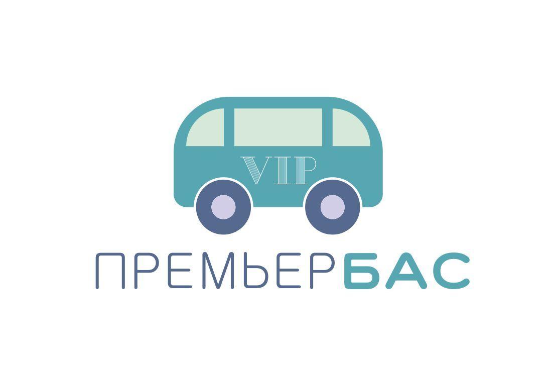Лого компании по ремонту и тюнингу ком.тр-та - дизайнер Radyga