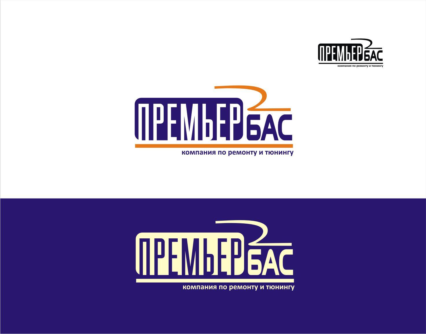 Лого компании по ремонту и тюнингу ком.тр-та - дизайнер vladim