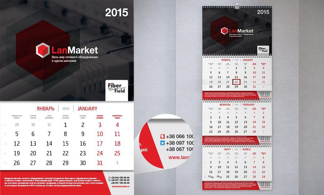 Макет перекидного календаря - дизайнер SoGood