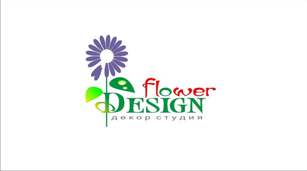 Логотип для студии декора - дизайнер pilotdsn