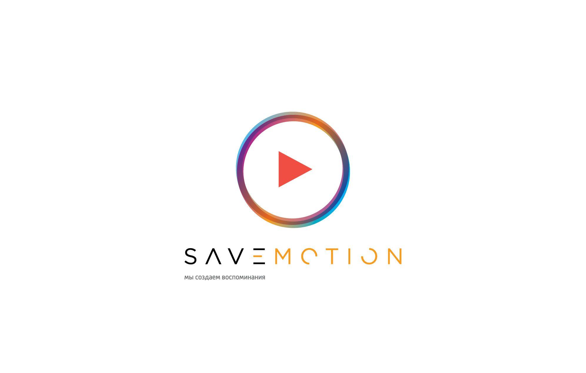Логотип для фото и видео студии - дизайнер chumarkov