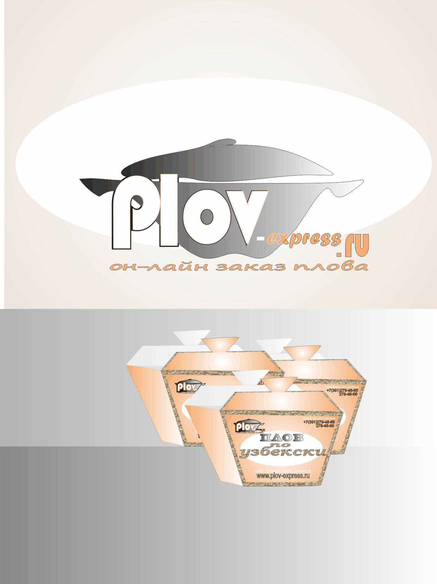 Лого и фирмстиль для сайта plov-express.ru - дизайнер cfaehf199