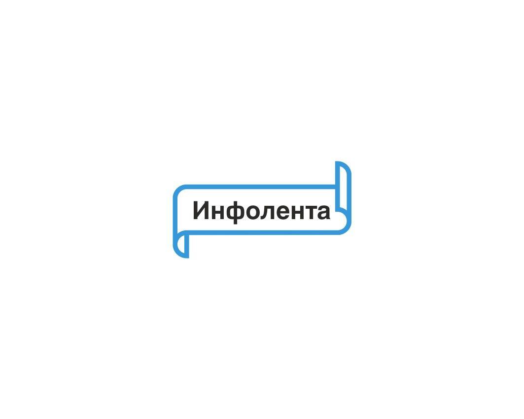 Логотип + цветовой стиль для сайта  интернет-СМИ  - дизайнер rgeliskhanov