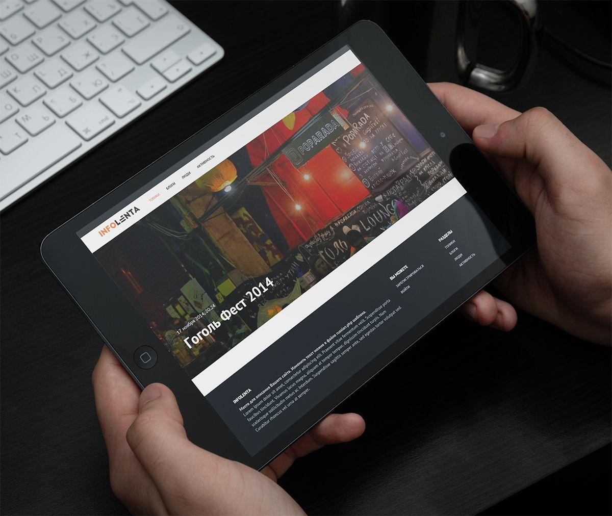Логотип + цветовой стиль для сайта  интернет-СМИ  - дизайнер TVdesign