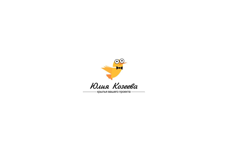 Логотип для режиссера мероприятий - дизайнер SmolinDenis