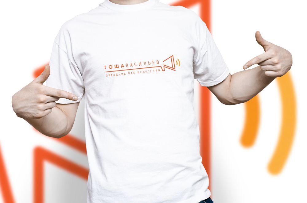 Логотип для ведущего мероприятий!:) - дизайнер GreenRed