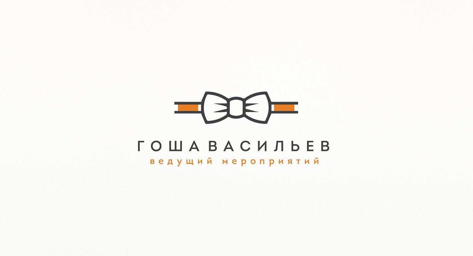 Логотип для ведущего мероприятий!:) - дизайнер shusha