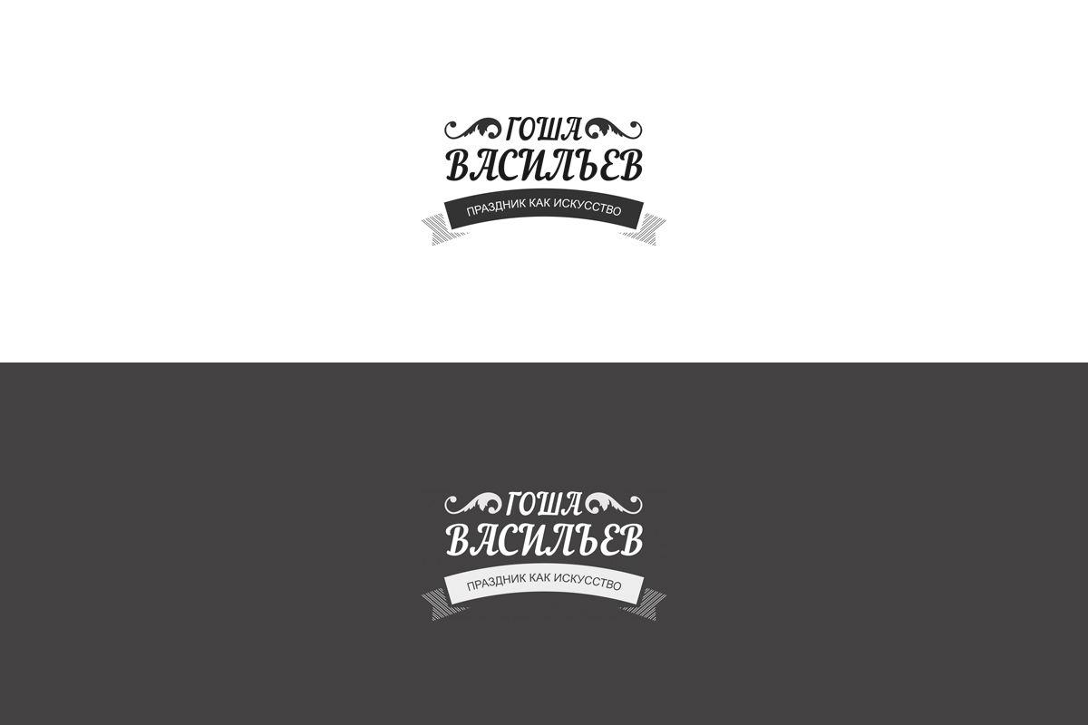 Логотип для ведущего мероприятий!:) - дизайнер nshalaev