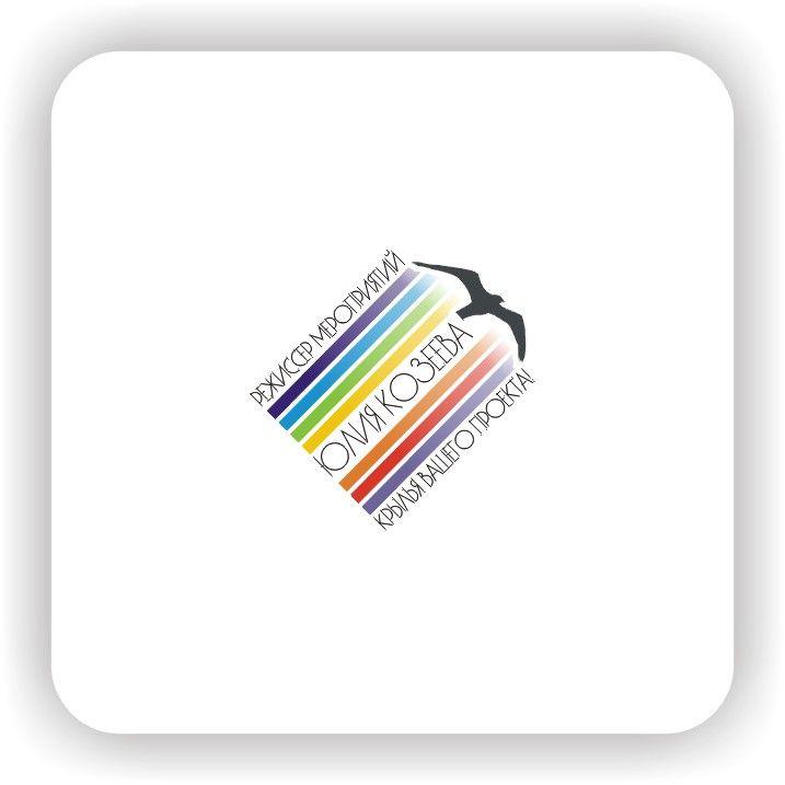 Логотип для режиссера мероприятий - дизайнер Nikus