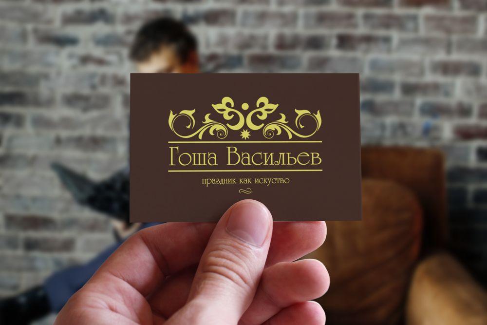 Логотип для ведущего мероприятий!:) - дизайнер valiok22