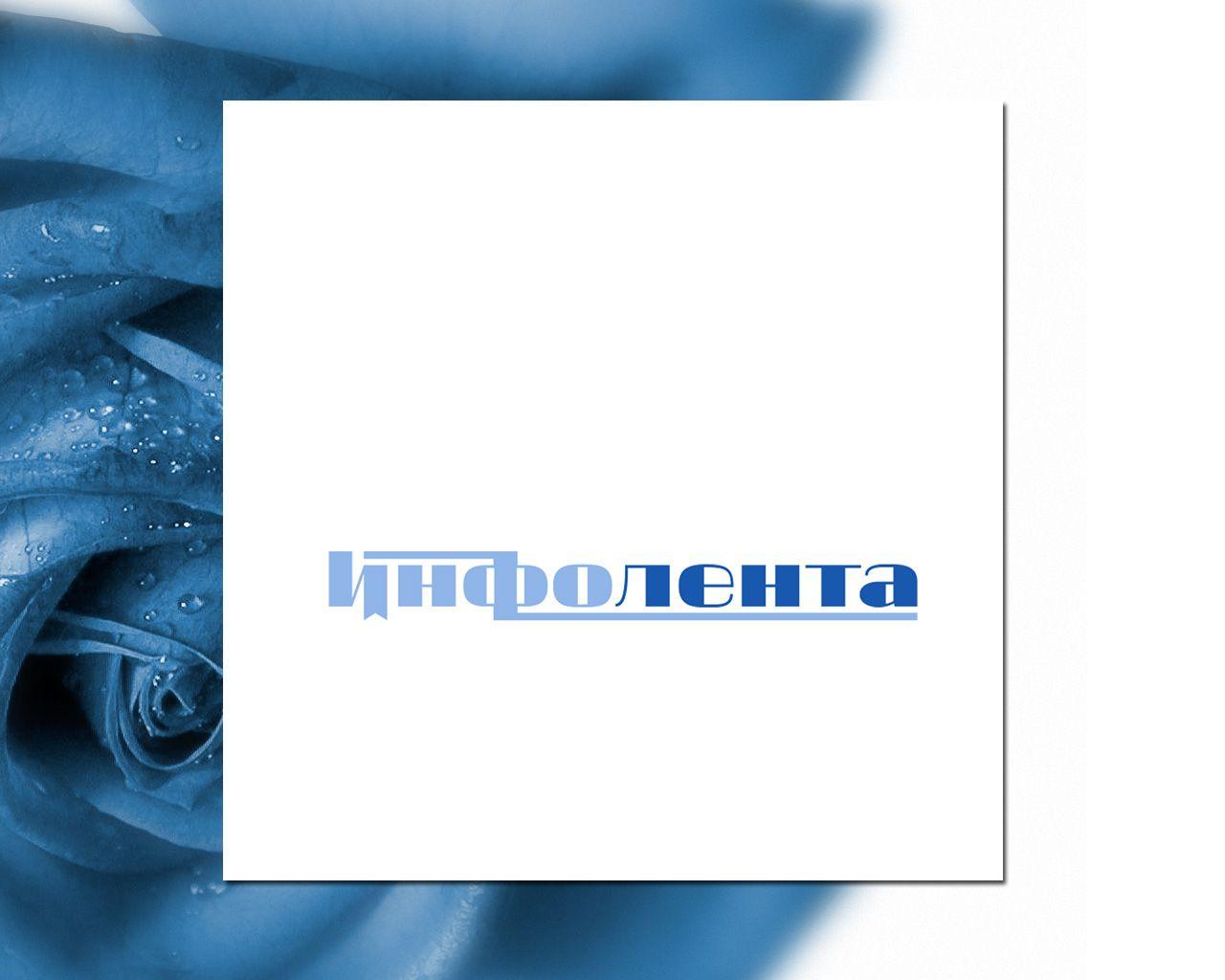 Логотип + цветовой стиль для сайта  интернет-СМИ  - дизайнер Advokat72