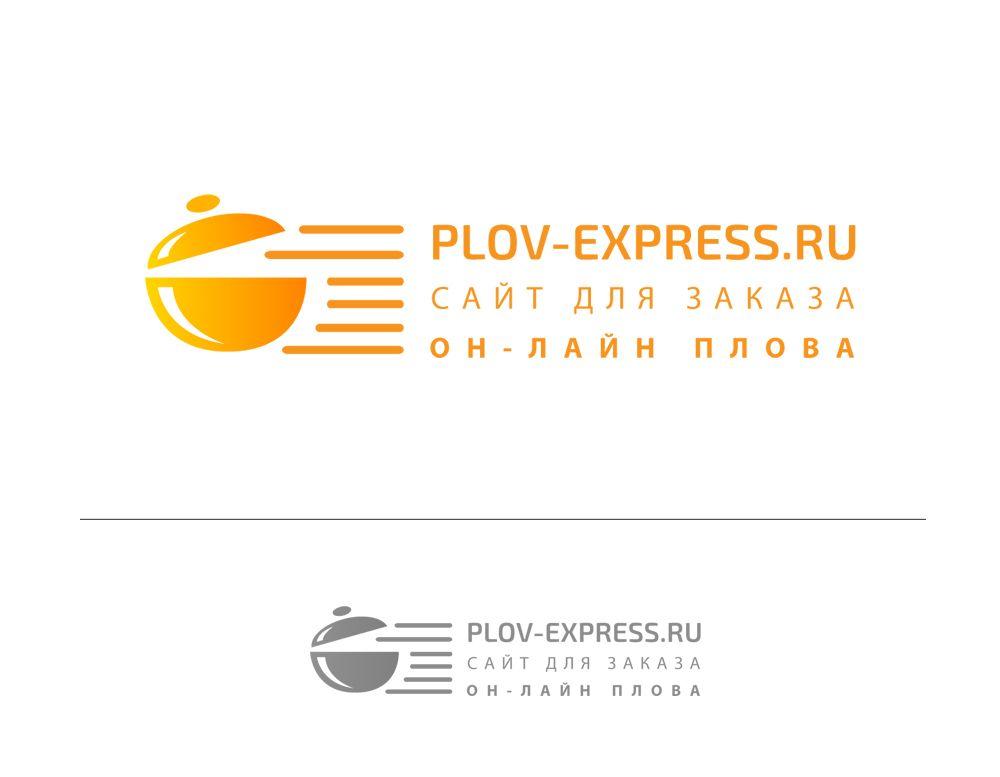 Лого и фирмстиль для сайта plov-express.ru - дизайнер GreenRed