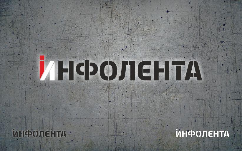 Логотип + цветовой стиль для сайта  интернет-СМИ  - дизайнер Natali1