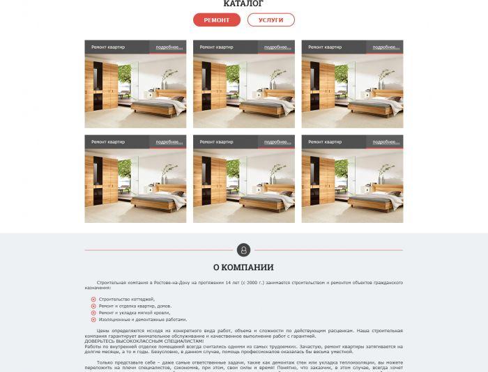 Сервис съема позиций в поисковых системах - дизайнер hunter90