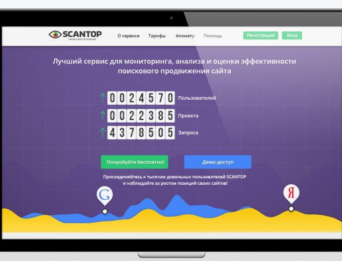 Сервис съема позиций в поисковых системах - дизайнер Mihail-L