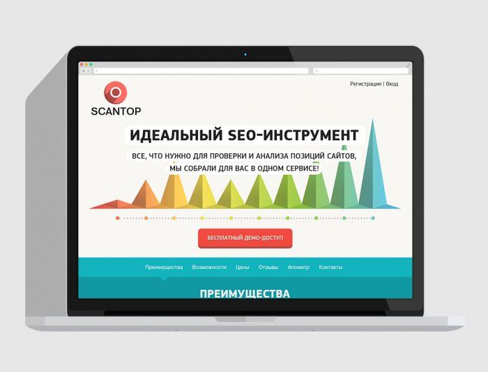 Сервис съема позиций в поисковых системах - дизайнер liss8