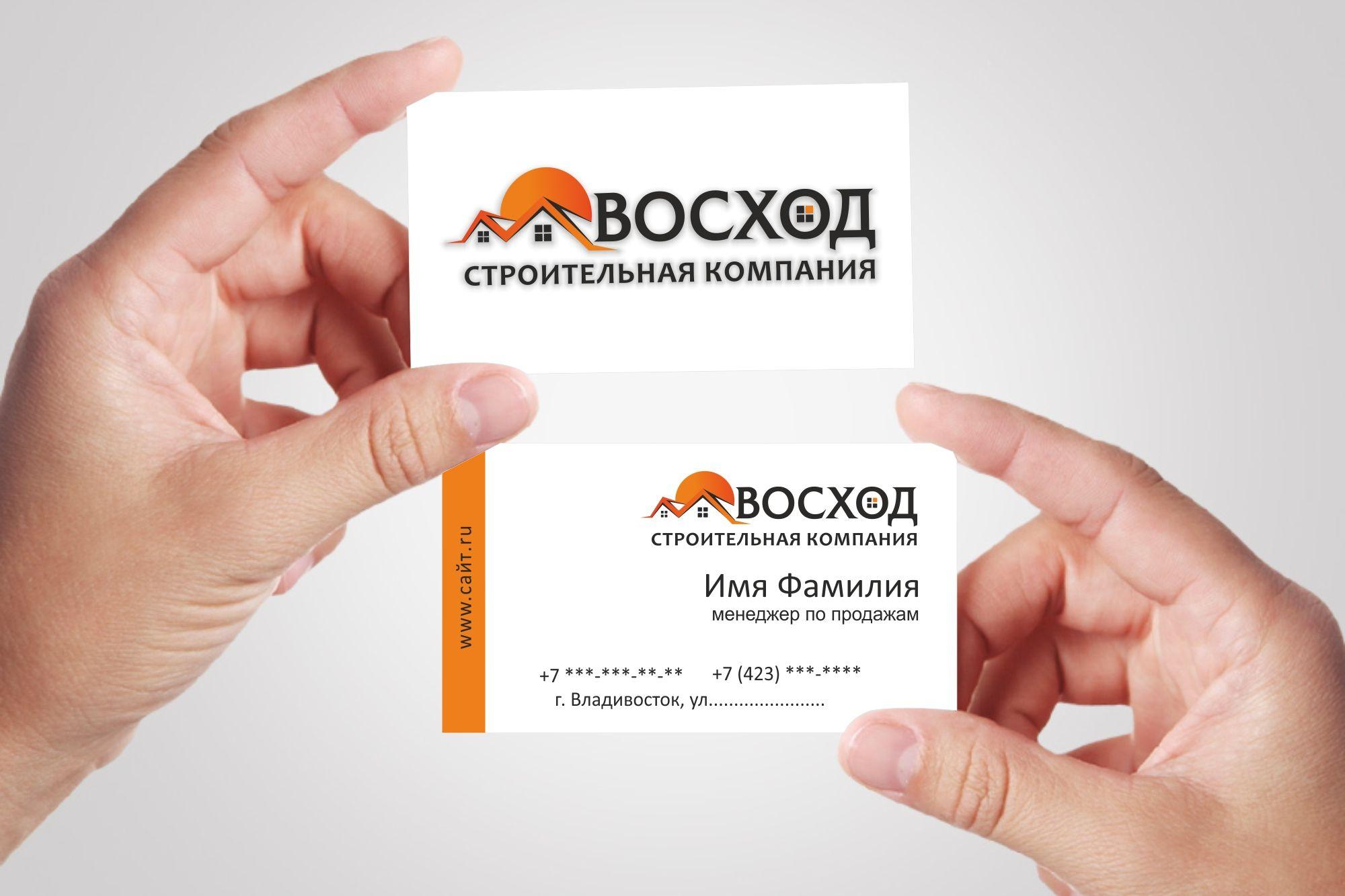 Логотип для строительной компании - дизайнер Neko_sumire