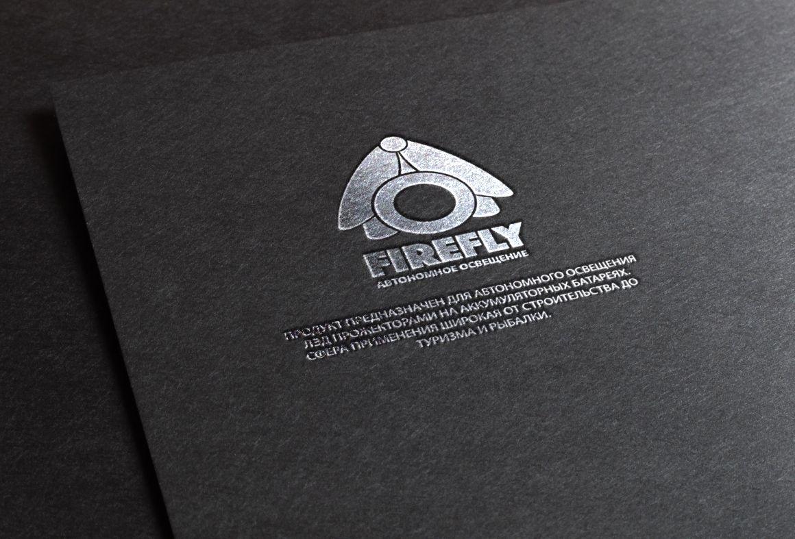 Лого для автономных фонарей освещения - дизайнер icametolive