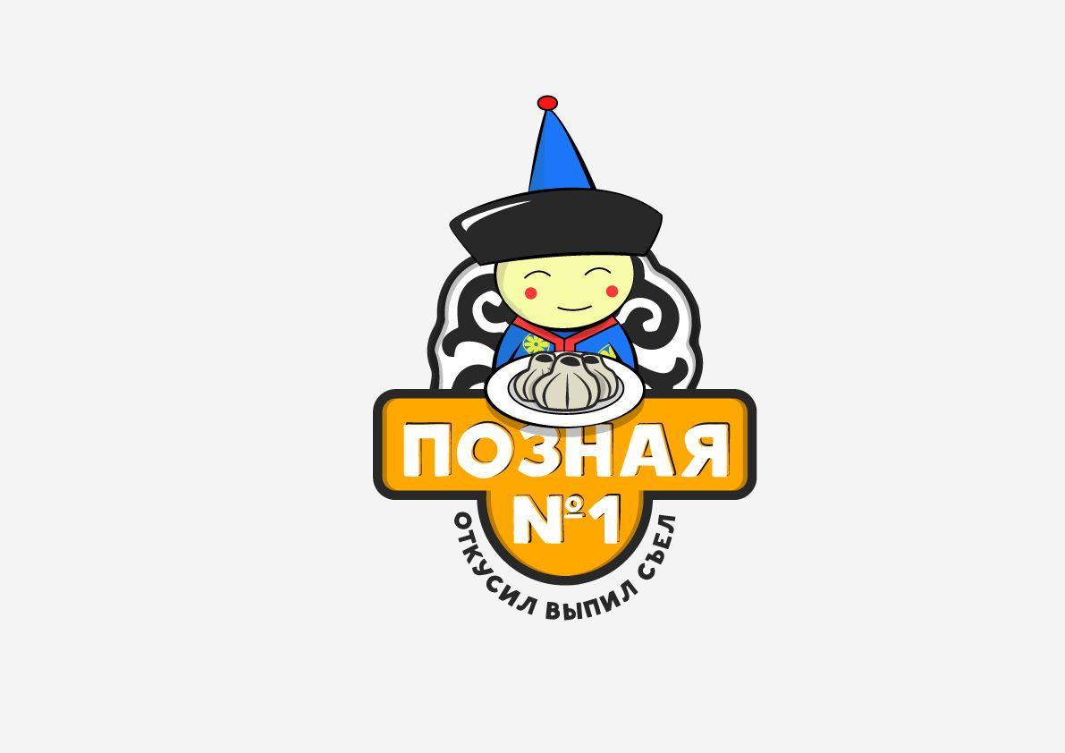 Логотип для кафе - дизайнер Yan_D