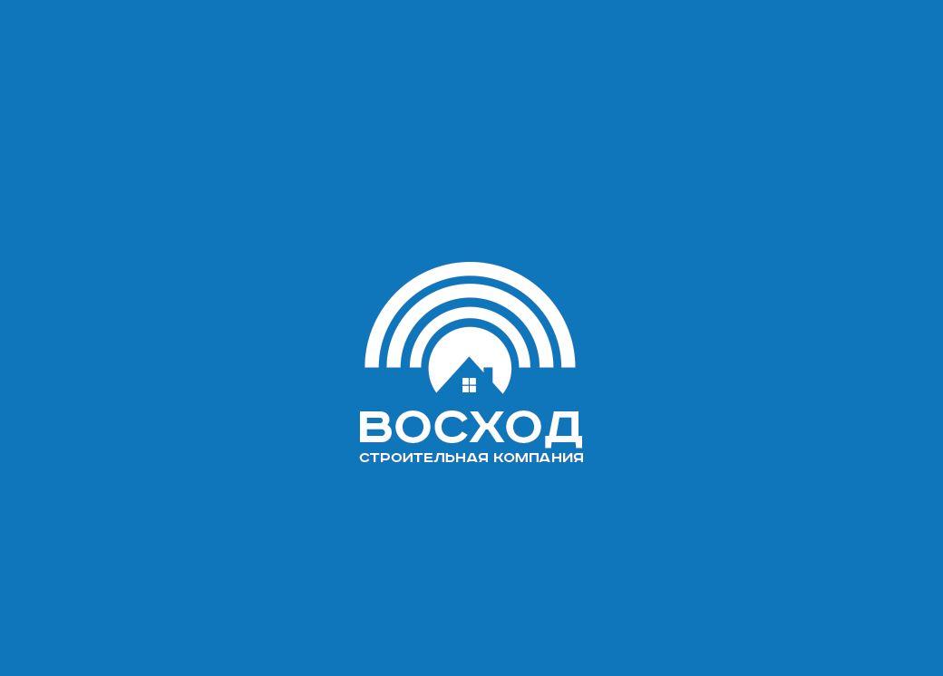 Логотип для строительной компании - дизайнер spawnkr